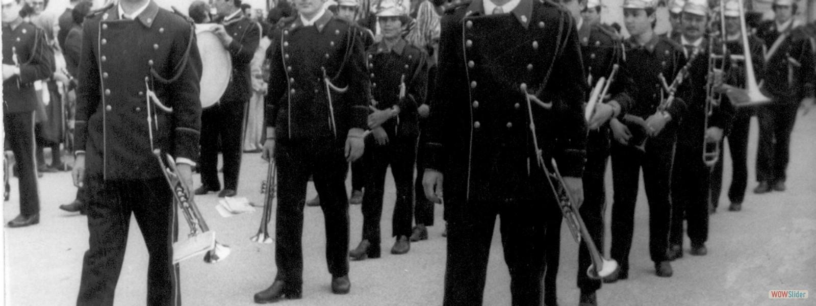 Βαϊων-1971
